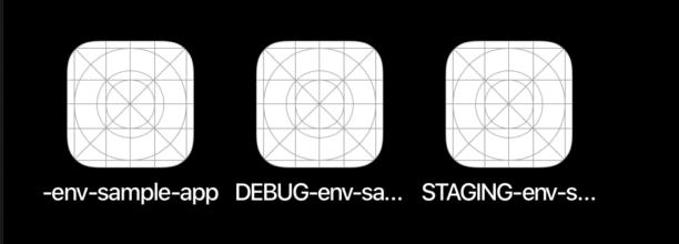Xcode アプリ分け