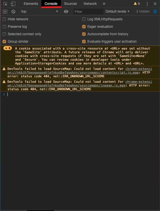 DevToolsのconsole画面