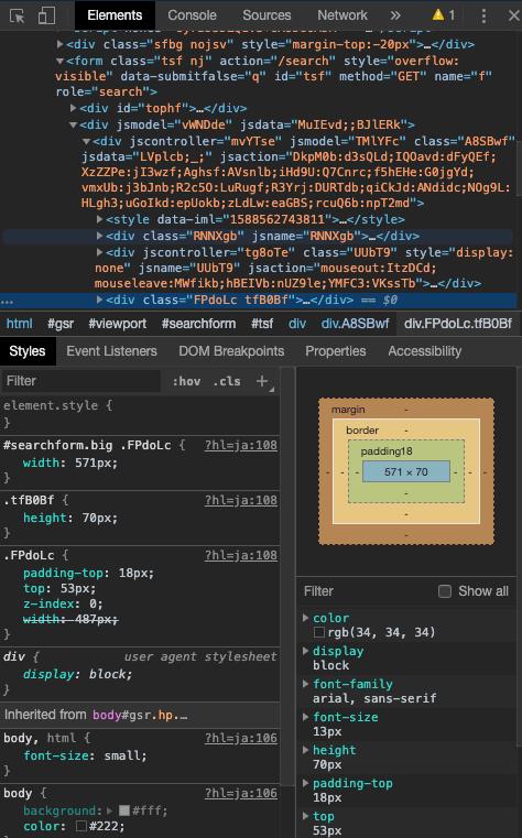 google_developer_tool_showing