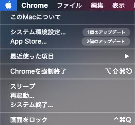 mac_global_menu