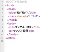 sample_html_source