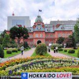 【北海道旅行】1泊2日でかかった費用とプランを全公開